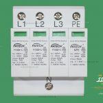 عکاسی از محصولات برق فشار قوی
